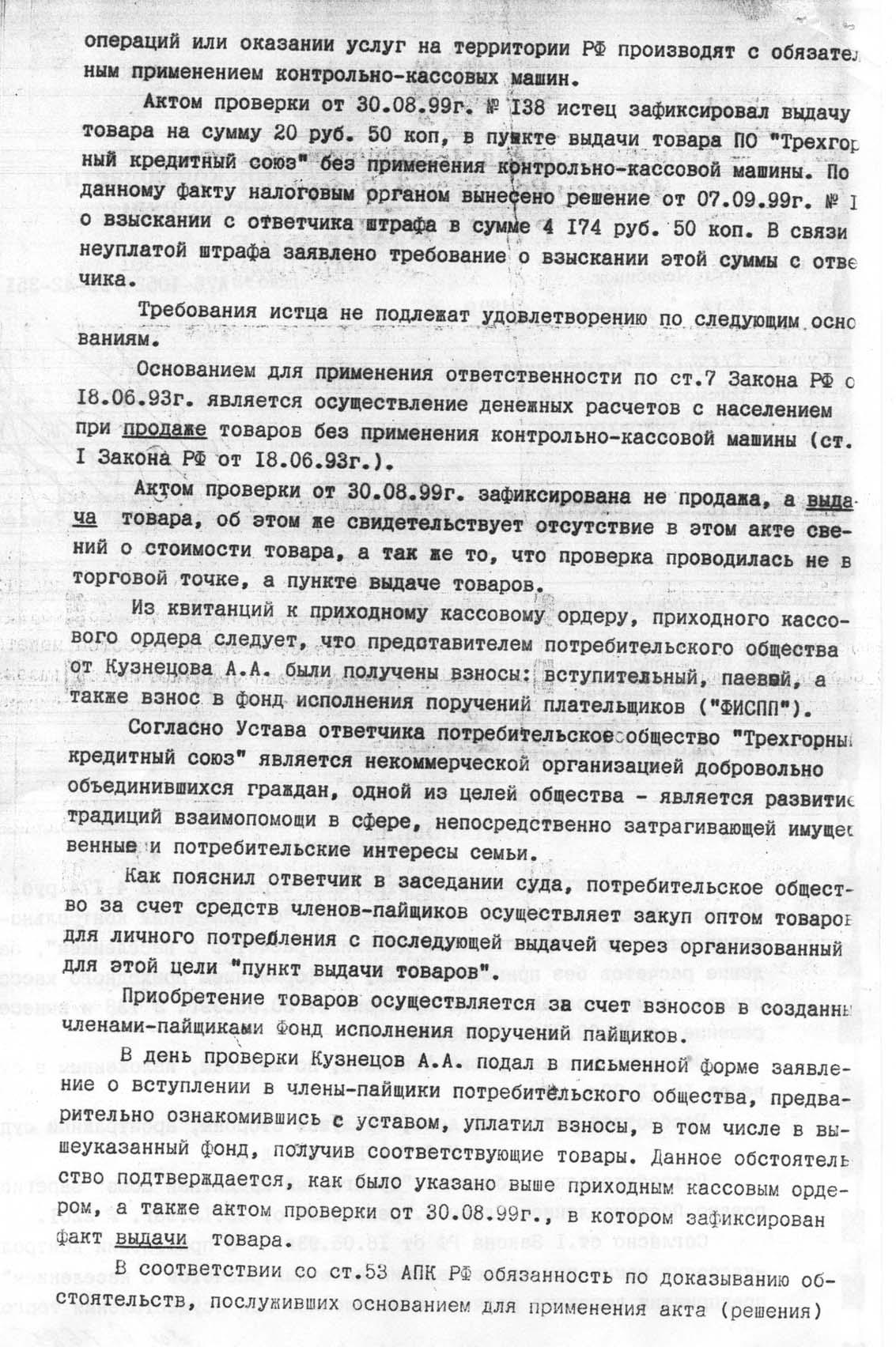 доказывание pdf